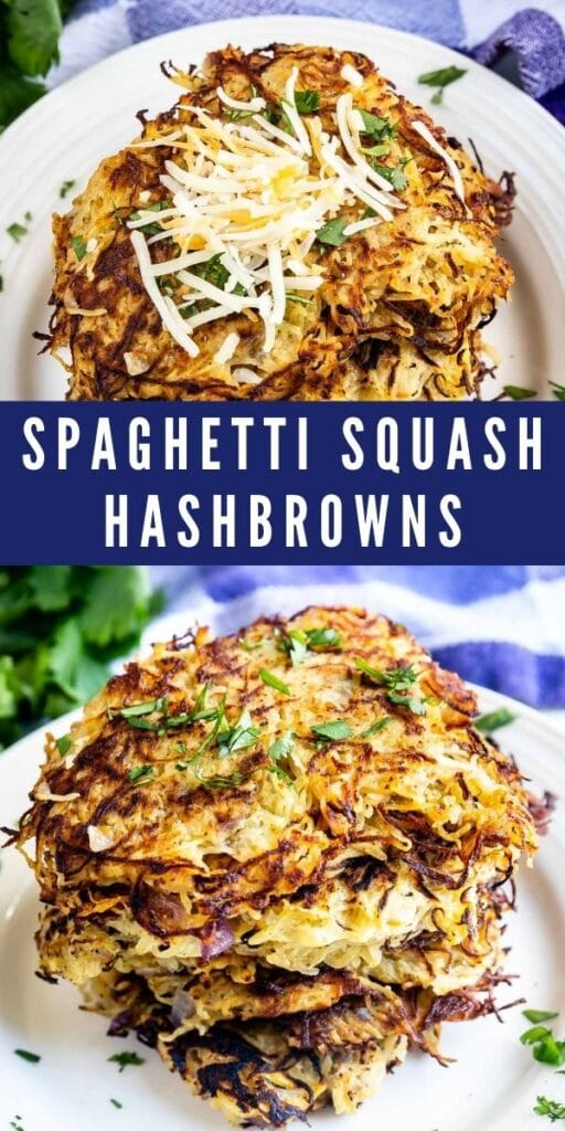 Two collage of spaghetti squash hashbrowns with recipe title in the middle of two photos